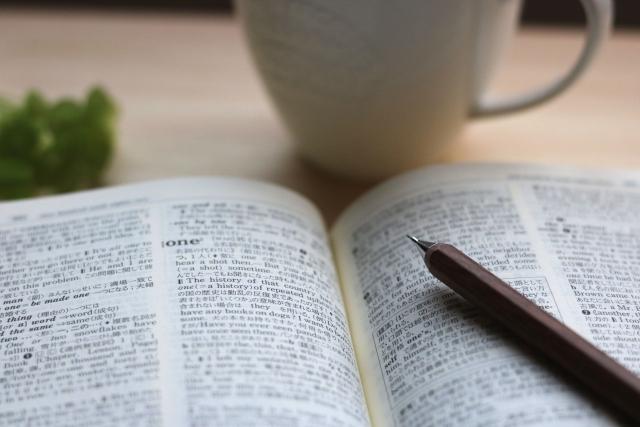 英語勉強仕方海外留学