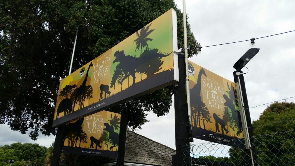 ミニゴルフオークランドミッションベイ恐竜